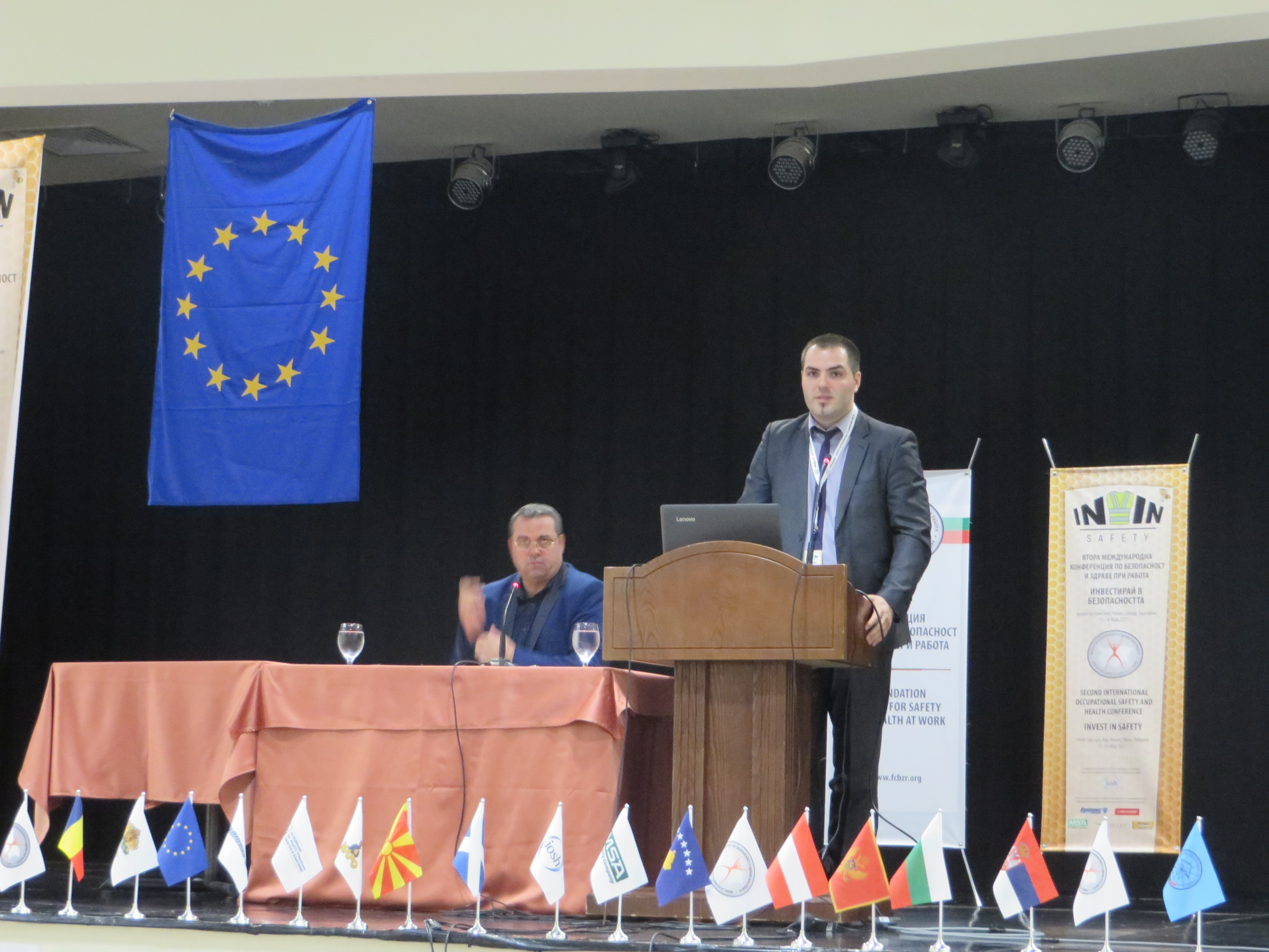 news_02_conference_bulgaria_01